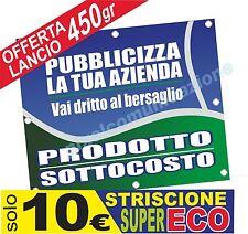 BANNER ECONOMICO 1,5x1 STRISCIONE PUBBLICITARIO PVC PERSONALIZZATO GR.350
