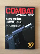 COMBAT - Military and Gun Magazine October 1992 Issue - FROM JAPAN - Pre Owned
