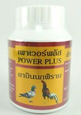 1xCOLLECTIVE CHICKEN ROOSTER PIGEON THAI HERBS 100% VITAMIN SUPPLEMENT100Tablets