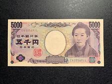 JAPAN 5000 YEN 2014 P-105 CA-PREFIX UNC