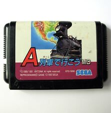 TAKE THE A TRAIN ( A RESSHADE IKOU ) jeu Megadrive- for Sega Mega Drive (NTSC/J)