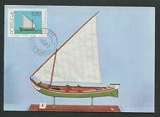 PORTUGAL MK 1977 SCHIFFE SHIPS MAXIMUMKARTE CARTE MAXIMUM CARD MC CM d6414