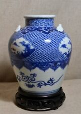 "Antique CHINESE HONG KONG BLUE WHITE HP 7.5"" PORCELAIN VASE/JAR w/WOOD BASE"
