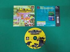 PlayStation -- Winning Post 2 Program '96 -- PS1. JAPAN GAME. Works fully! 16689