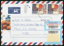 MayfairStamps Israel 1982 Registered to Miami Florida Air Mail Cover wwr5767
