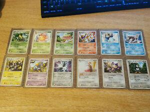 Pokémon 034-045/DP-P Meiji 2007 12 Card Set Japanese Promos - Mint/Near-Mint