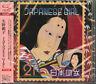 AKIKO YANO-JAPANESE GIRL-JAPAN SHM-CD G35