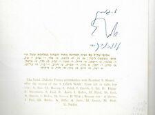 1967 Israeli General Staff photo,DAVID ELAZAR,S GOREN U NARKIS SIGNED AUTOGRAPH
