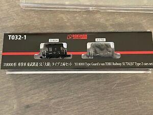 Rokuhan Z gauge T032-1 Yo 8000 Caboose 2-car set Model train freight car