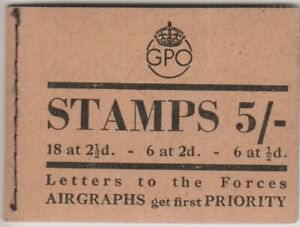 BD29 JUNE 1944 GEORGE VI BOOKLET- FINE AND COMPLETE CAT £5250