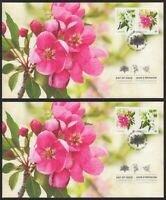 NEW! Canada 2021 = CRABAPPLE BLOSSOM = OFDC/FDC pair TYPE 1 and 2