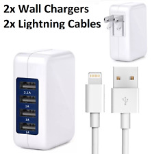 2x 4 Port USB Wall Charger 15W 3.1A High Speed Power Adapter + Lightning Cable