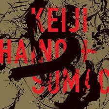 KEIJI/SUMAC HAINO - AMERICAN DOLLAR BILL-KEEP FACING SIDEWAYS...   CD NEW
