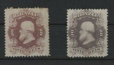 Brazil 1866 Dom Pedro II RHM 24 and 24a. 20 rs