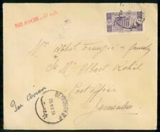 Mayfairstamps Lebanon Beirut to Jerusalem Airmail cover wwg16947