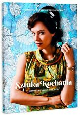 Sztuka kochania (DVD) 2017 Magdalena Boczarska, Piotr Adamczyk POLSKI POLISH