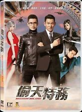 """Andy Lau Tak-Wah """"Mission Milano"""" Huang Xiao-Ming HK 2016 Action Region 3 DVD"""