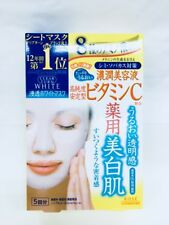 KOSE Clear Turn Lift Sheet Face Mask Pack With Vitamin C s8026