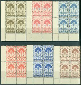 EDW1949SELL : MADAGASCAR 1943-45 Sc #241-54, 261-68, C37-43 Boclks of 4 Cat $17