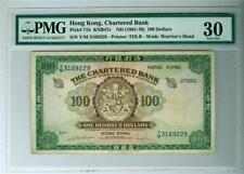 HONG KONG CHARTERED BANK ND(1961-70) 100 DOLLARS P-71b PMG VF-30 SCARCE TYPE