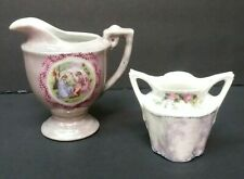 Vtg Purple Lusterware Creamer Pitcher & Vase Transfer Scene Women Child Japan