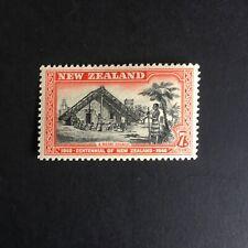 NEW ZEALAND.1940 CENTENNNIAL COUNCIL ISSUE 7d PRE-DECIMAL -:- VERY NICE M.U.H.
