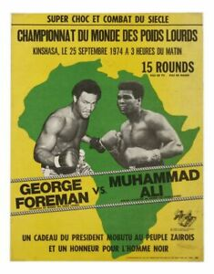 RUMBLE IN THE JUNGLE GEORGE FOREMAN MUHAMMAD ALI Boxing Poster 24 x 36 inch 3