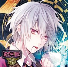 DRAMA CD-KARE NI SHINUMADE AISARERU CD 'MIDNIGHT...' DAI SAN NO...-JAPAN CD E78