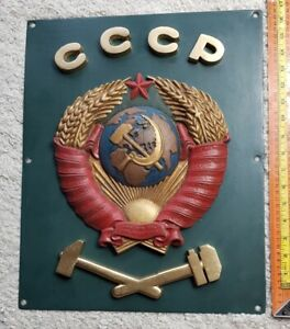 BIG 5.4kg 15 republics 46х37cm VTG USSR Russian cast sign Stalin epoch 1947 Coat