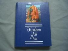 Yearbook Annual Hawaii Kamehameha Schools 1989 Brook Lee Miss Universe