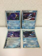 "POKEMON CARD*2005 PLAYER'S PROMO ""___'s KYOGRE 019/PLAY HOLO VERY GOODT*JAPANESE"