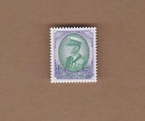 1996 Thailand King Rama SG 1906 50Bath MUH