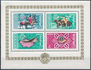 [P5316] Mongolia 1961 good sheet very fine MNH $100