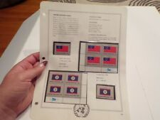Stamp Page United Nations Flags Mfg Switzerland Samoa-Belize