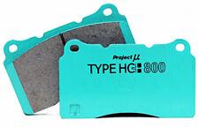 Project MU HC Front Brake Pads - Mitsubishi / Subaru / Toyota / Holden & Honda (