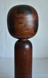 """46.5cm(18.3"""") Japanese Antique Kokeshi Doll: signed Shoshichi Sugawara 1895~1972"""