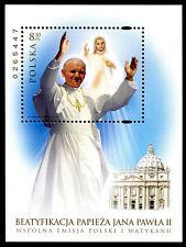 Polonia - 2011 - Beatificazione Giovanni Paolo II - nuovo MNH - Congiunta
