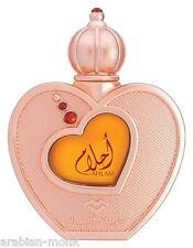 AHLAM 18ml Alcohol Free Unisex Oriental Perfume Oil by Swiss Arabian UAE -/-