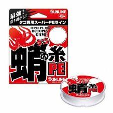 Sunline 蛸 Thread PE 30m # 12