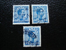 DANEMARK - timbre - yvert et tellier n° 143 x3 obl (A12) stamp denmark