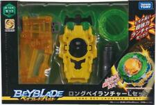 Takara Tomy B-124 Bey blade burst Long Bey Launcher Set Movie Character Toy New