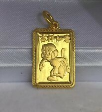 Zodiac 24K Solid Yellow Gold Animal Sign Monkey Rectangle Charm/ Pendant, 2.53Gr