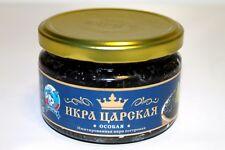 Russian sturgeon black caviar , delicious, 220gr./ 7,94 oz