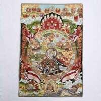 "36 ""Tibetische Tuch Seide Rulai Buddhismus 6 Weg Samsara Tangka Thangka Wandbild"