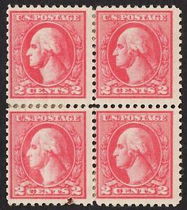"""US Sc# 528c *MINT OG H* { """"DOUBLE IMPRESSION"""" BLOCK OF 4 } 2c WASHINGTON OF 1918"""