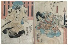 New listing Japanese Antique Watercolor Paintings On Paper Rare Set 2 Warriors Framed