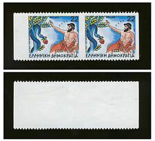 Greece. 22 drachmas 1987 VF, RRR IMPERFORATE PAIR Mint without gum, Zeus-Snake