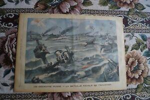 1905 Zeitungsdruck 191 / Seeschlacht bei Tsushima