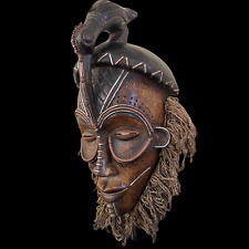 Yaure African Mask | African Tribal Mask | Museum African Art and Carving