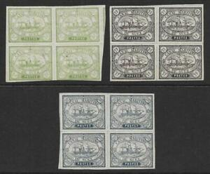 Suez Canal 1868 Stamps in Unused Blocks of Four
